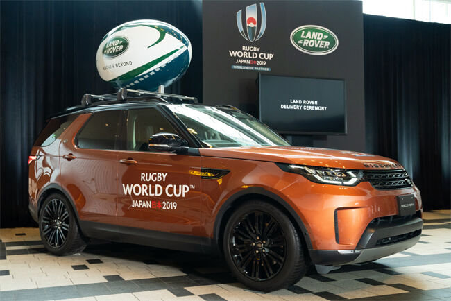 RWC2019_OFFICIAL CAR_DISCOVERY1.jpg
