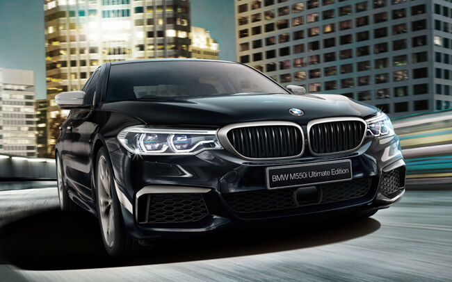BMW M550i xDrive Ultimate Edition1.jpg